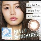 【メール便送料無料】ハローサンシャイン ワンデー ヘルシーブラウン 10枚入り Hello Sunshine!! 古畑星夏イメージモデル カラコン