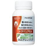 【あす楽】メタバリアEX 720粒 ダイエット サプリメント