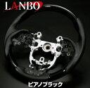 【LANBO】プリウス ZVW50.51.55/プリウスPHV ZVW52専用 ...