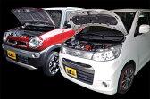 ZERO-1000/零1000 パワーチャンバー K-Car ハスラー DBA-MR31S R06A(ターボ)用 2014.1〜