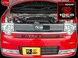 ZERO-1000/零1000 パワーチャンバー K-Car ムーヴコンテカスタムRS CBA・DBA-L575S ターボ用