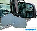 撥水ドアミラーブルーレンズ トヨタ ヴァンガード GSA33#...