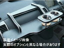 車種専用フロントテーブル プリウス NHW20 03/09〜※代引き不...