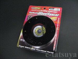 専用ハブ径でブレや振動を最小限に!JDM ハイクオリティーホイールスペーサー 5mm エルグランド...