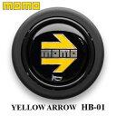 【正規品】MOMO ホーンボタン HB-01 YELLOW ARROW(イエロー...