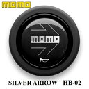 【正規品】MOMO ホーンボタン HB-02 SILVER ARROW(シルバー...
