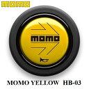 【正規品】MOMO ホーンボタン HB-03 MOMO YELLOW(モモ イエ...