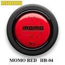 【正規品】MOMO ホーンボタン HB-04 MOMO RED(モモ レッド)...