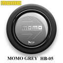 【正規品】MOMO ホーンボタン HB-05 MOMO GREY(モモ グレイ...