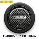 【正規品】MOMO ホーンボタン HB-06 CARBON SILVER(カーボン...