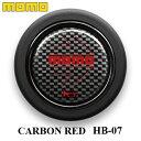 【正規品】MOMO ホーンボタン HB-07 CARBON RED(カーボン レ...