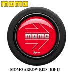 【正規品】MOMO ホーンボタン HB-19 MOMO ARROW RED(モモ アロー レッド)センターリングなしステアリング専用ホーンボタン 【ゆうパケット 300円/運送便 60サイズ 対応】