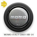 MOMO ホーンボタン HB-14 MOMO ITALY GREY(グレー)【ゆうパ...