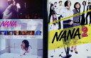 NANA ナナ【2巻セット】中島美嘉【中古】【邦画】中古DVD