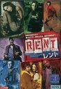 RENT レント 【字幕のみ】ロザリオ・ドーソン【中古】【洋画】中古DVD