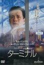 ターミナル /トム・ハンクス【字幕・吹替え】【中古】【洋画】中古DVD