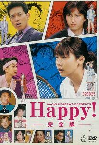 Happy! 完全版 /相武紗季【中古】【邦画】中古DVD
