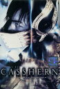 CASSHERN キャシャーン /伊勢谷友介 麻生久美子【中古】【邦画】中古DVD