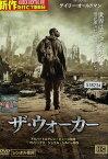 ザ・ウォーカー /デンゼル・ワシントン 【字幕・吹替え】【中古】【洋画】中古DVD