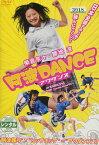 阿波DANCE アワダンス /榮倉奈々 勝地涼【中古】【邦画】中古DVD