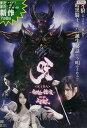 呀 KIBA 暗黒騎士鎧伝 /京本政樹【中古】【邦画】中古DVD