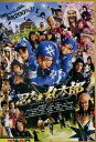 忍たま乱太郎 /加藤清史郎【中古】【邦画】中古DVD