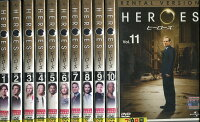 HEROESヒーローズシーズン1【全11巻セット】【字幕・吹替え】