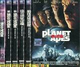 猿の惑星 全5巻+PLANET OF THE APES 猿の惑星 【全6巻セット】【字幕のみ】【中古】【洋画】中古DVD