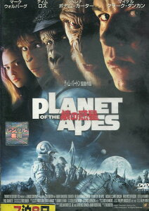 PLANET OF THE APES 猿の惑星 【字幕・吹替え】【中古】【洋画】中古DVD