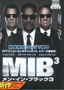 メン・イン・ブラック3 /ウィル・スミス 【字幕・吹き替え】【中古】【洋画】中古DVD