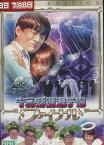 ゴットタン キス我慢選手権 ファイナル /劇団ひとり【中古】中古DVD