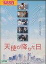 天使が降りた日/小向美奈子 坂上香織【中古】【邦画】中古DVD