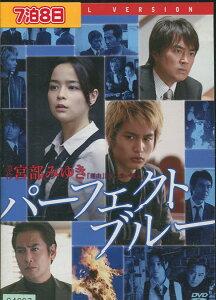 パーフェクト・ブルー /加藤ローサ【中古】【邦画】中古DVD