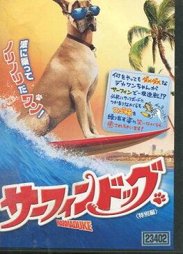 サーフィン ドッグ  【字幕・吹き替え】オーウェン・ウィルソン【中古】【洋画】中古DVD【ラッキーシール対応】