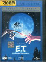 E.T. /ディー・ウォーレス スピルバーグ 【字幕・吹き替え】【中古】【洋画】中古DVD