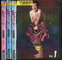 むちゃぶり! 1stシーズン 【全4巻セット】 有田哲平【中古】中古DVD