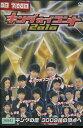 キングオブコント 2010 /TKO ロッチ【中古】中古DVD