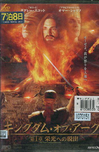 洋画, SF  1 DVD