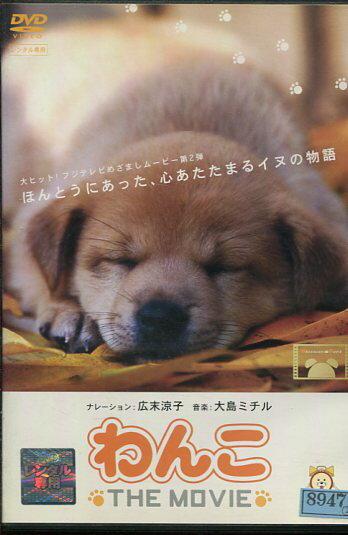 趣味・実用・教養, 動物・ペット  THE MOVIE DVD