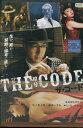ザ・コード THE CODE・暗号 /尾上菊之助【中古】【邦画】中古DVD