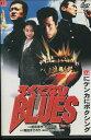 ろくでなしBLUES (1995年) /前田憲作 小沢真珠【中古】【邦画】中古DVD
