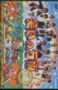 笑いの万博 /はんにゃ, しずる, 平成ノブシコブシ, ピース, フルーツポンチ【中古】中古DVD