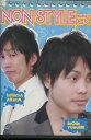 NON STYLEにて /NON STYLE【中古】中古DVD