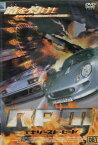 エキゾースト・ヒート /デヴィッド・アークエット 【字幕・吹き替え】【中古】【洋画】中古DVD