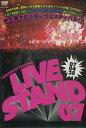 YOSHIMOTO PRESENTS LIVE STAND 07 0428 /オリエンタルラジオ【中古】中古DVD