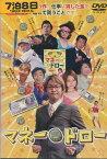 マネードロー/石野敦士/安倍麻美【中古】【邦画】中古DVD