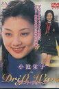 小池栄子 in ドリフト・ウォーズ /小池栄子【中古】【邦画】中古DVD