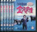 3年B組金八先生 第3シリーズ 昭和63年版 【全6巻セット】【中古】全巻【邦画】