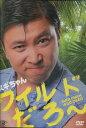 スギちゃん ワイルドだろ〜 /スギちゃん【中古】中古DVD