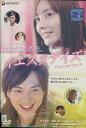 イエスタデイズ /塚本高史, 國村隼【中古】【邦画】中古DVD